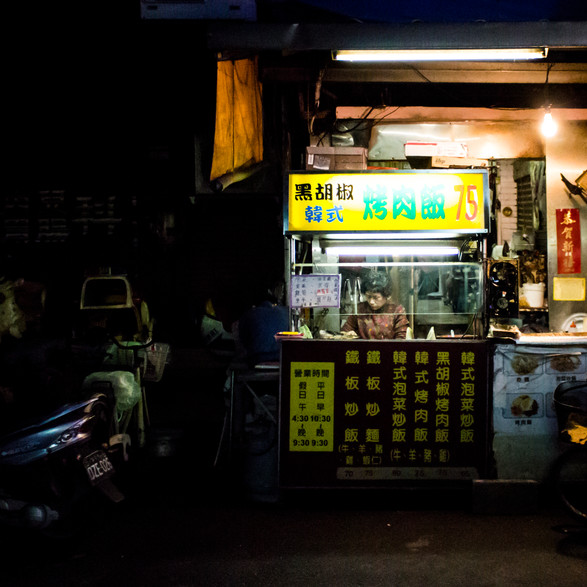 East Daan Xinyi market