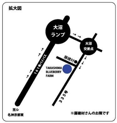 高島ブルーベリー地図京都.png