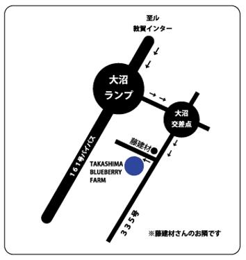 高島ブルーベリー地図敦賀.png