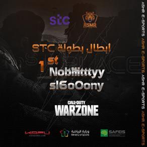 STC Tournament  أبطال بطولة