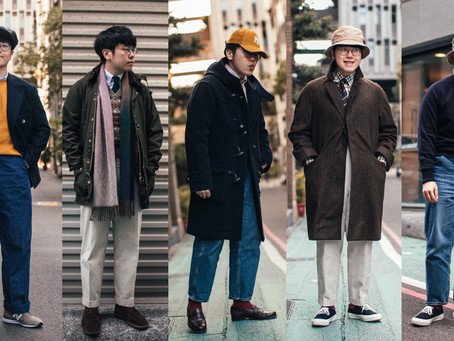 My Favorite Outfits: Winter 2019-2020