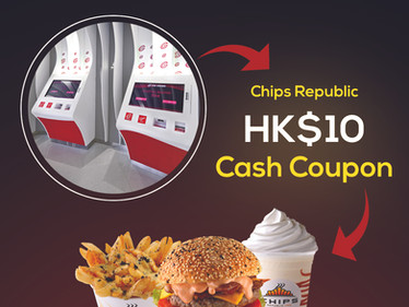 Summer Promotion - FREE HK$10 Cash Coupon