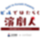 logo20190107_アートボード 1.png