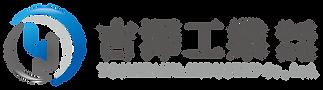 吉澤工業ロゴ.png