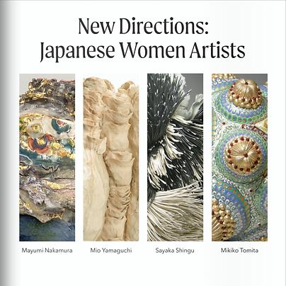 Japanese Contemporary Ceramics