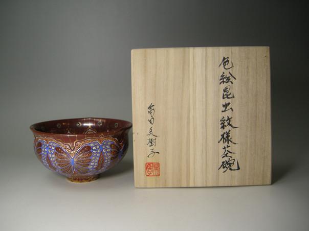 Mikiko Tomita, Teabowl