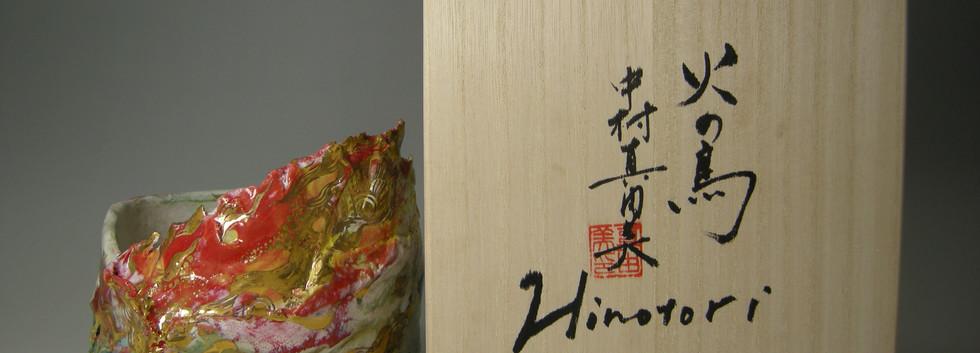 MAYUMI NAKAMURA, Hinotori