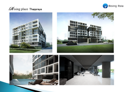 Thappraya3