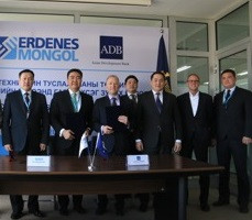ADB and Erdenes Mongol sign $35m loan agreement.