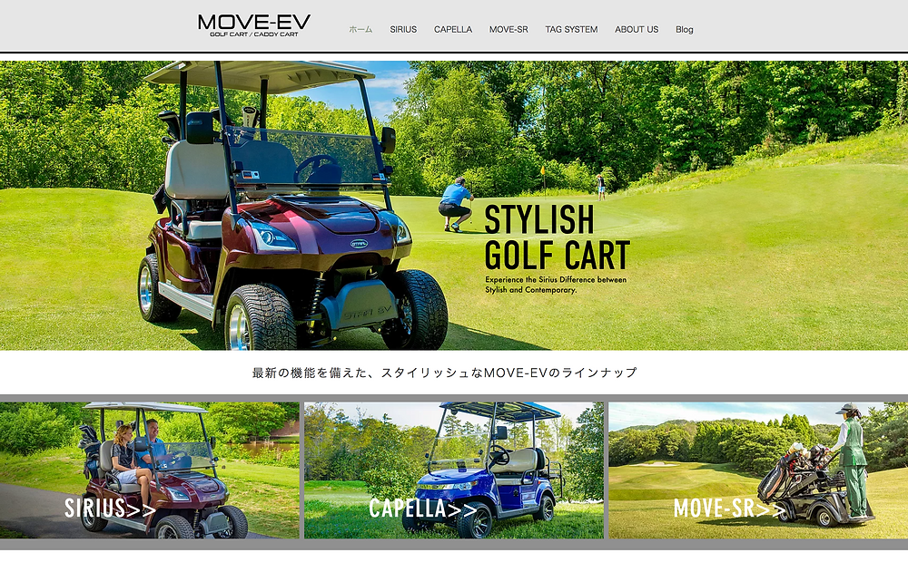 ゴルフカート