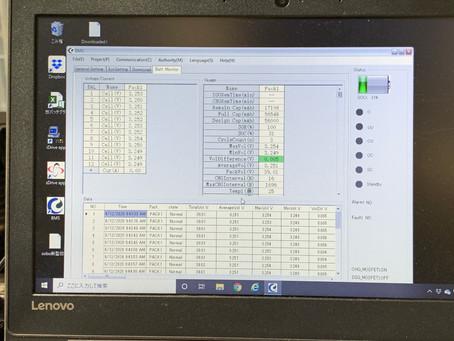 MOVE用LFPバッテリー P130ランニングコスト