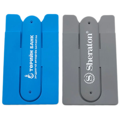 8153 Silicone Phone Stand and Smart Wallet Card Holder