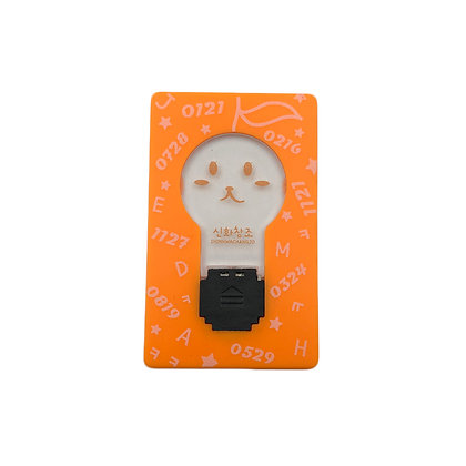 8151 Portable Pocket LED Card Light Lamp