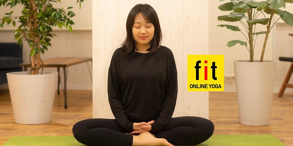 【参加無料】1月4日(月)17:30~ 心を整えるやさしい瞑想(杉浦真里 先生)