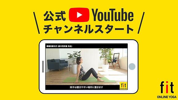 youtube_pc.jpg