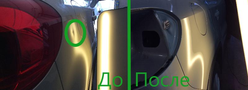 ремонт вмятин без покраски ижевск