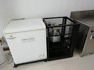 -40℃冷凍冷蔵庫.jpg