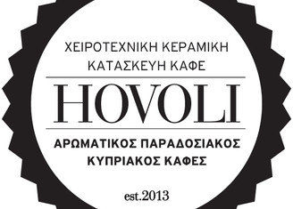 HOVOLI cyprus handmade ceramic coffee maker