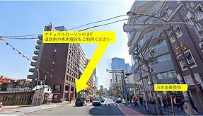 乃木坂スパ2.jpg