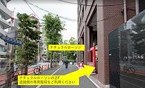 乃木坂スパ8.jpg