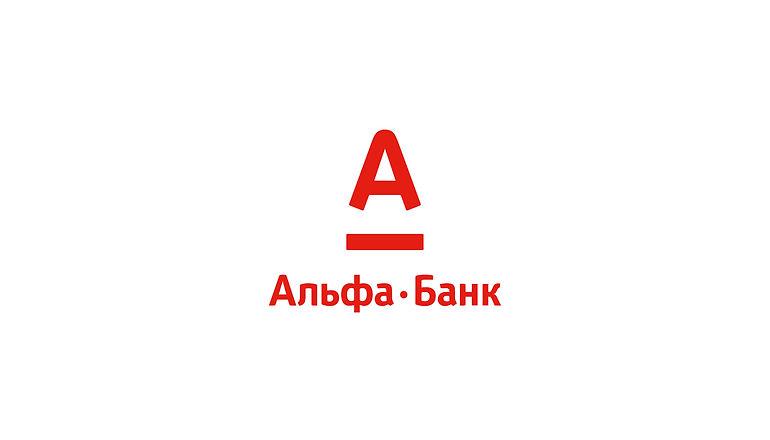 Alfa-Bank.jpg