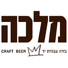 בירה מלכה.jpg