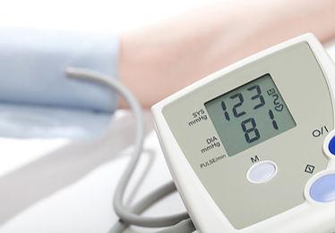 Blutdruck Diabetes Hausarzt Tuttlingen DMP Chronisch Kranke Dr. Metzger