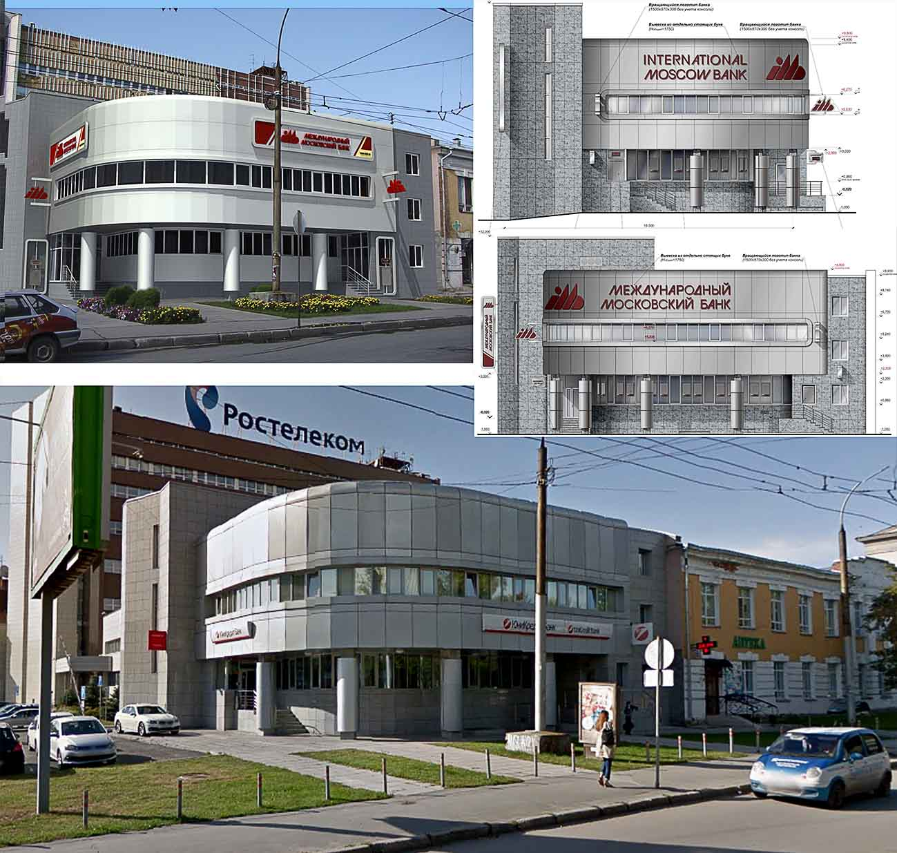 Unicredit_Novosib