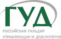 GUD_special_logo.jpg.jpg