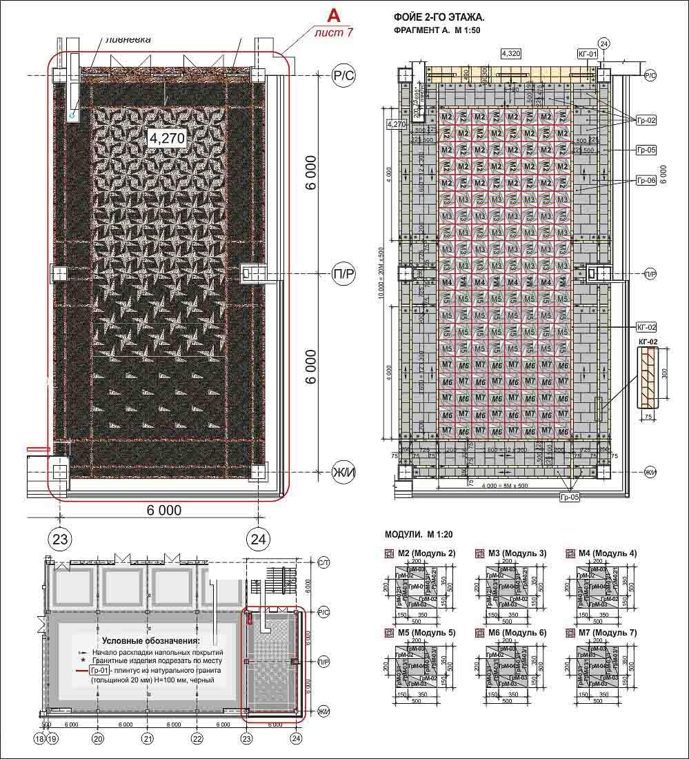 WTC_progetto esecutivo_01