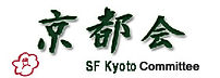SF Kyoto_edited.jpg