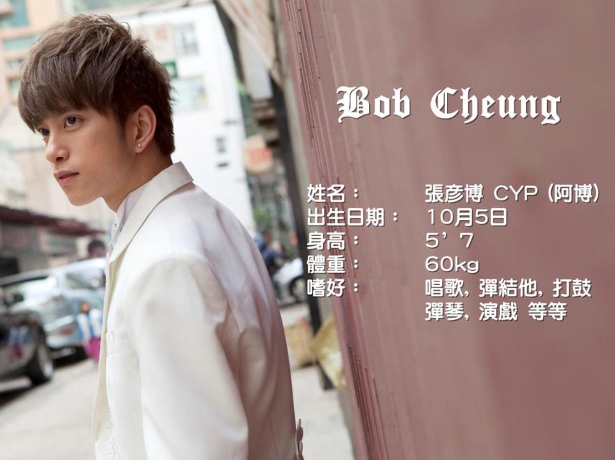 Bob Cheung 張彥博