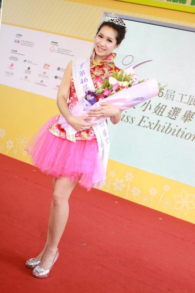 Winifred Cheng