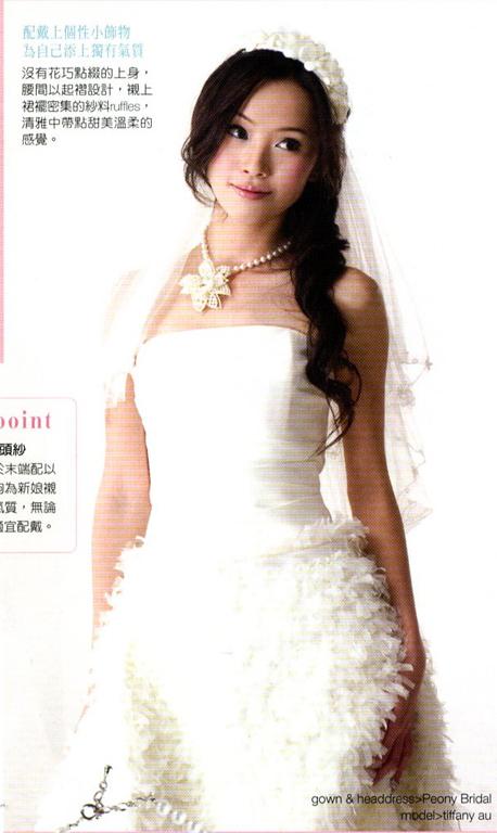 Tiffany au9.jpg