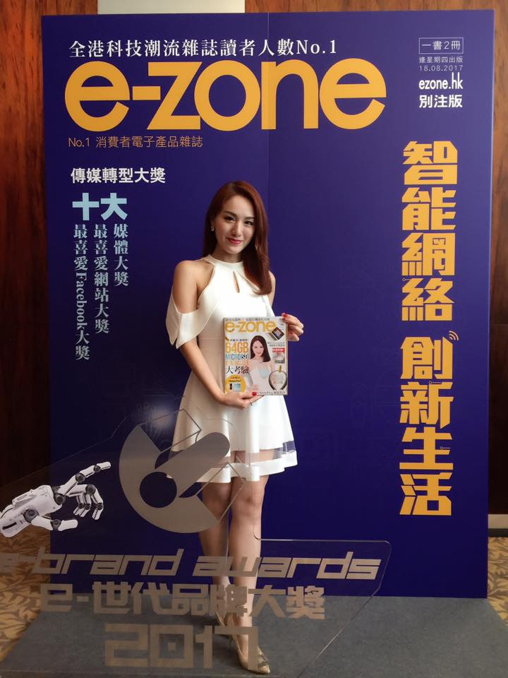 Maggie chang5