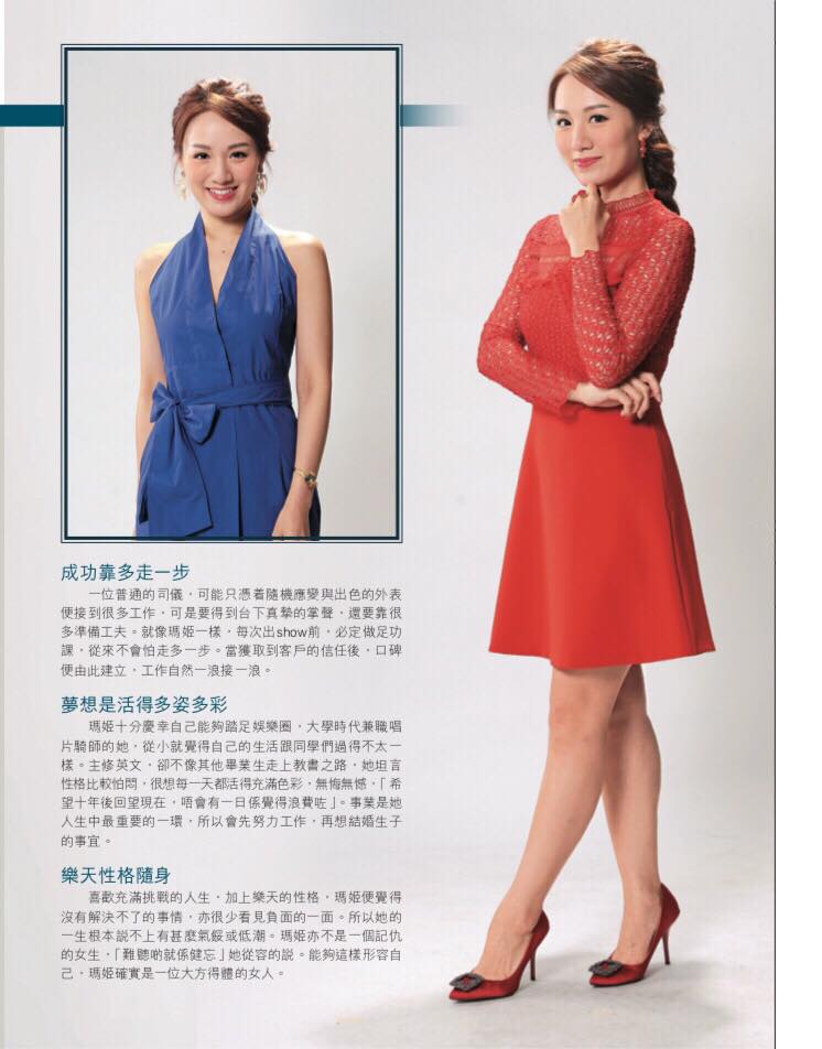 Maggie chang7