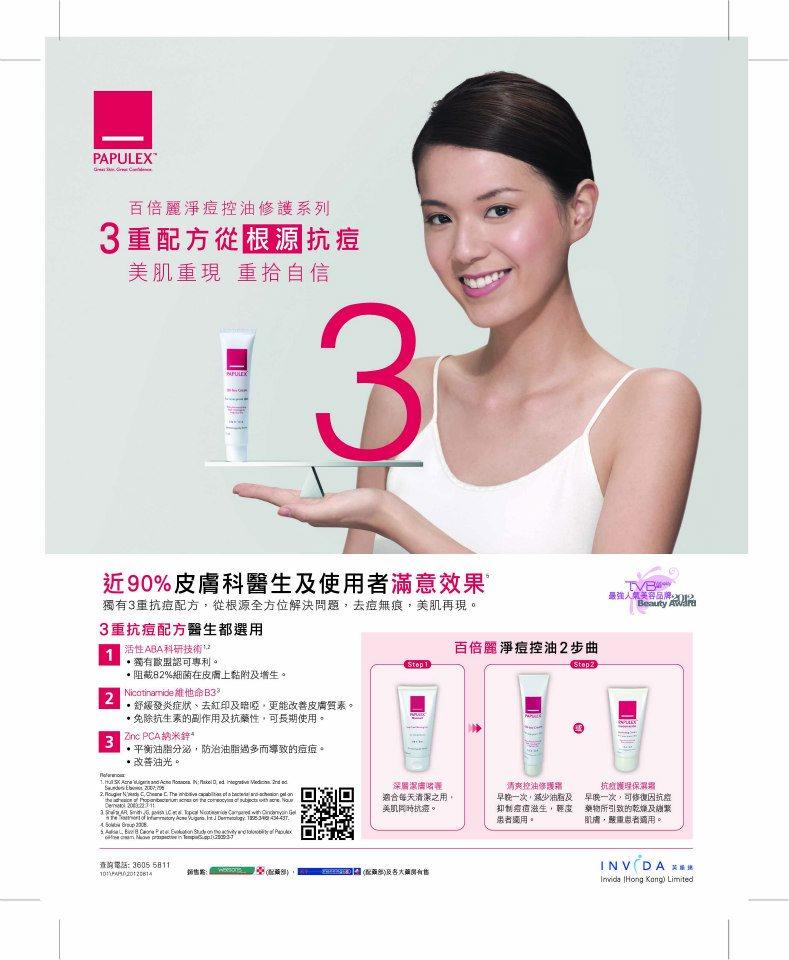 Ling Man (6).jpg