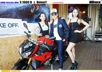 N'ME MODEL-Ava Pang & Ruby Lau -BMW的S1000 推出