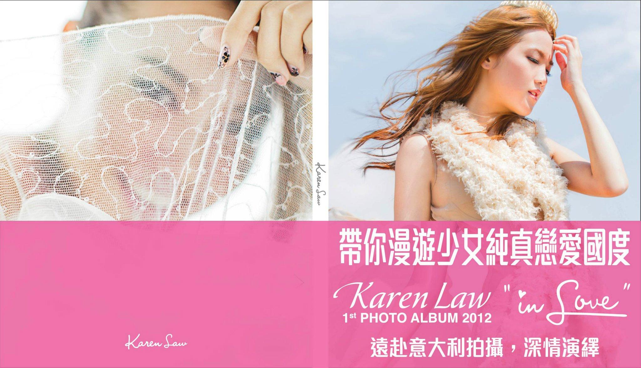 Karen Law