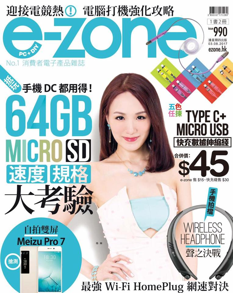 Maggie chang8