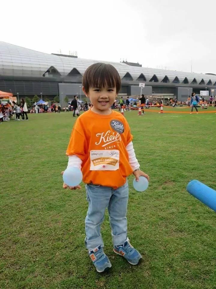 Jayden Leung