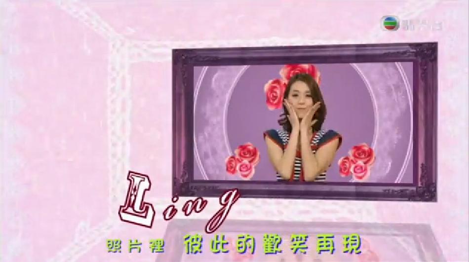 Ling Man (8).jpg