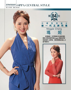 Maggie chang6