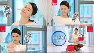 微力達VIEDA最新的萬能手壓式旋風拖廣告
