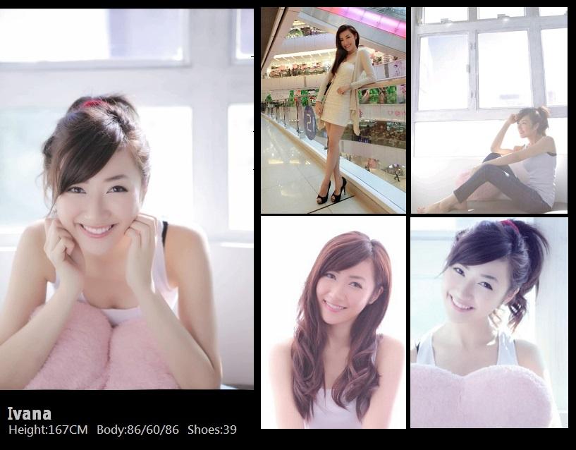 ivana wong.jpg