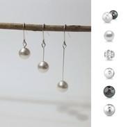 Solitaire Pearl or Swarovski Crystal Bridal Earrings