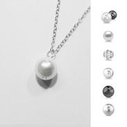 Solitaire Pearl or Swarovski Crystal Bridal NecklaceSterling SIlver Solitaire Bridal Necklace