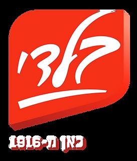 BALADI logo 3d.png