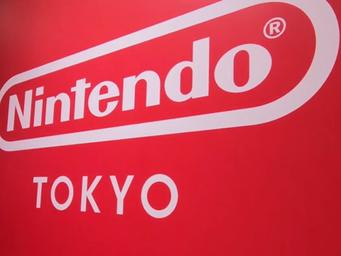Nintendo World Store Tokyo: confira as fotos da inauguração