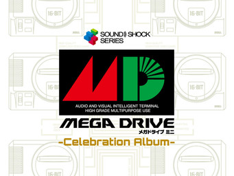 Mega Drive Mini Celebration Album
